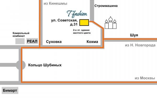 Схема проезда в г. Кохма